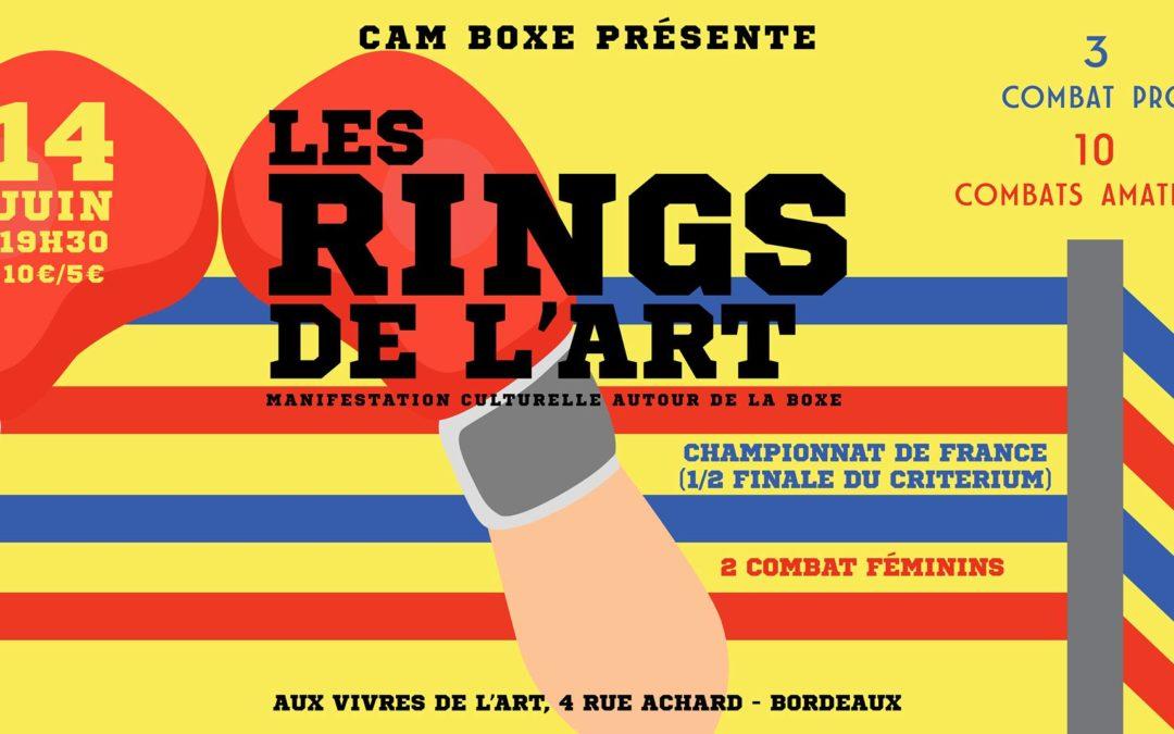 Les rings de l'art – 14 juin 2019
